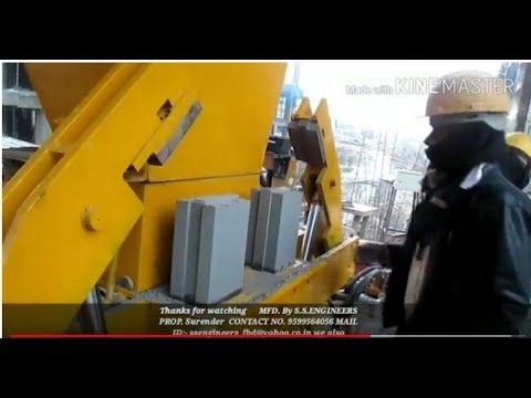 FLY ASH BRICK MAKING MACHINE , SS ENGINEERS , FARIDABAD .