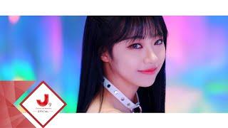 시그니처(cignature) - '아싸 (ASSA)' M/V Teaser