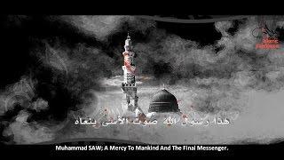 Muhammad ﷺ