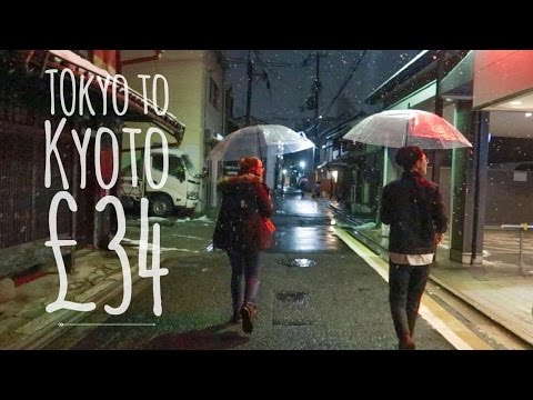 DAY 97 - TRAVELLING FROM TOKYO TO KYOTO. 京都