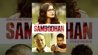 SAMBODHAN - New Nepali Full Movie 2016 | Dayahang Rai, Namrata Shrestha, Binaya Bhatta
