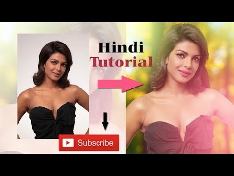 How to make best photo in adob Adobe Photoshop in hindi