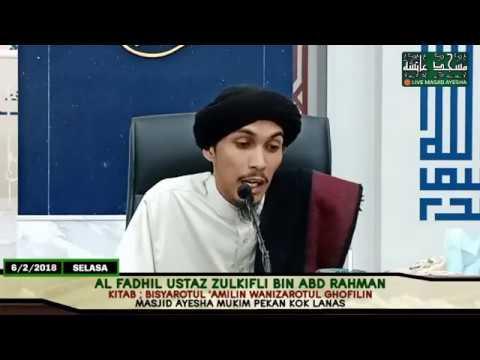 (6/2/2018) Bisyaratul 'Amilin Wanizaratul Ghafilin : Ustaz Mohamad Zulkifli Bin Abdul Rahman