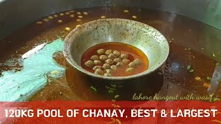 Jheela Chanay Wala | Best Chanay in Lahore | Pakistan Street food