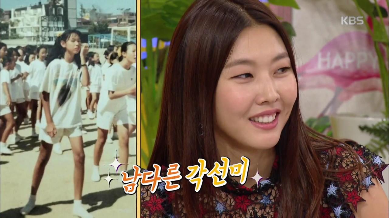 170727 해피투게더3 한혜진의 키 컴플렉스 ㅣ KBS방송