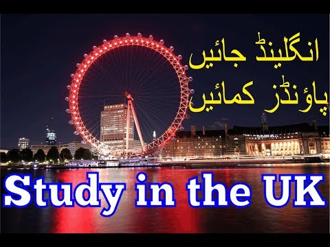 How to Get Student Visa for UK from Pakistan