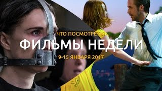 Топ 200 режиссеров  Золотая тысяча  Лучшие фильмы