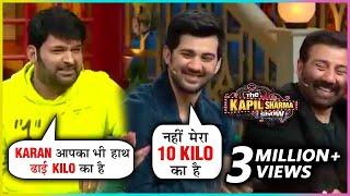 Kapil Sharma SCARED Of Sunny Deol Karan Deol'Debut  | Dharmendra | Pal Pal Dil Ke Paas