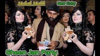 Mehak Malik || Entry Lalian Birthday Party Sheen Jaan || Shaheen Studio