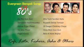 Evergreen Bengali Songs Of 80