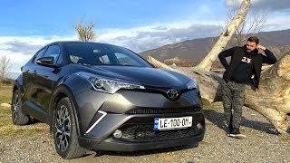 უხეში ტესტ დრაივი - Toyota C-HR - ლამაზი და მკვდარი!