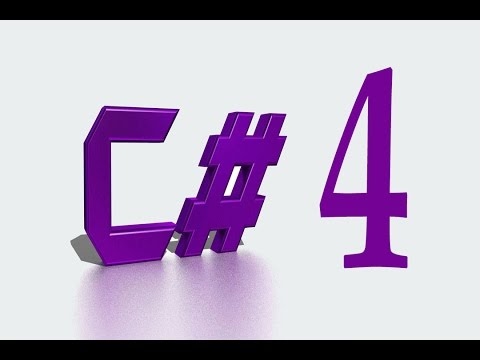 C# Tutorial # 4- for Absolute Beginners | Escape Sequence and String Format | Show Number Line