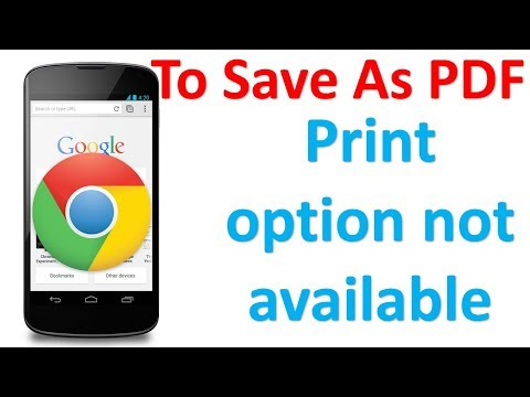 How to solve missing print option in Google Chrome of Android mobile | fixed