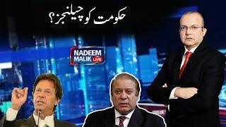 Hukumat ko challenges | Nadeem Malik Live | SAMAA TV | 16 January 2020