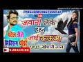 Download  Ashok good MP3,3GP,MP4