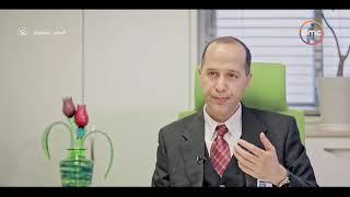 #x202b;مصر تستطيع - د/ أحمد حجاب .. يكشف عن أهمية الخلايا المخاطية وكيف يمكن معالجة أضرار التدخين#x202c;lrm;