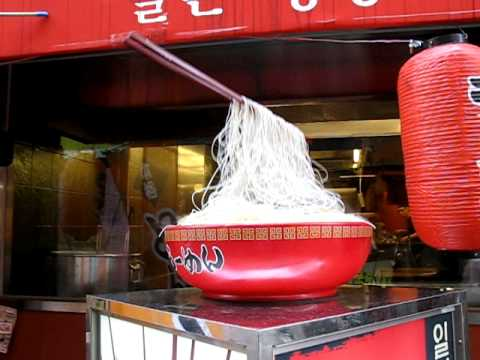 Noodle House in Myeong Dong - Seoul, South Korea
