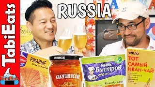 Japanese Trying Russian Food PART2