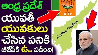 Andhra Pradesh Youth Gave Shock To BJP | PM Modi | Take One Media | TDP | CM Chandrababu | YS Jagan