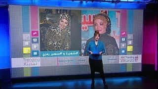 #x202b;الفنانتان سهير رمزي وشهيرة تخلعان #الحجاب ويردان على منتقديهما #بي_بي_سي_ترندينغ#x202c;lrm;
