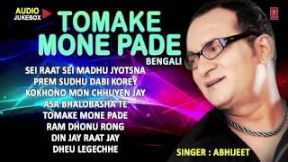 Tomake Mone Pade  Abhijeet Bengali Hits  Audio Jukebox