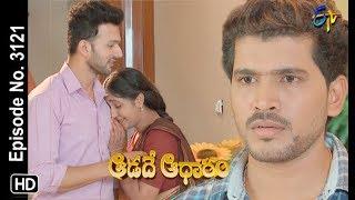 Aadade Aadharam | 16th July 2019 | Full Episode No 3121 | ETV Telugu