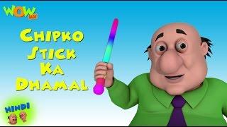 Chipko Stick Ka Dhamal - Motu Patlu in Hindi WITH ENGLISH, SPANISH & FRENCH SUBTITLES