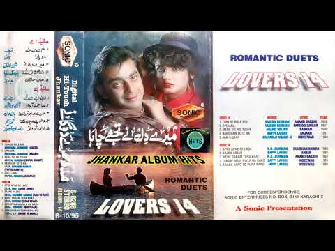 Xxx Mp4 Lovers 14 Sonic Jhankar 80 39 S Songs 3gp Sex