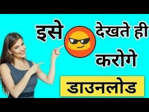 [Hindi/Urdu] How to find real girls mobile number🔥|How to find Real Girl Contact Number|find number