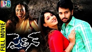 Shaitan Telugu Full Movie | Santosh Samrat | Akarsha | Telugu Horror Movies | Indian Video Guru