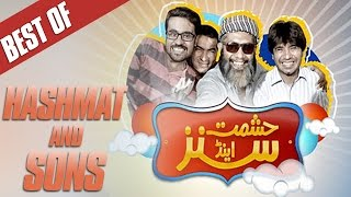 Best Of Hashmat & Sons | Samaa TV | 23 Aug 2016