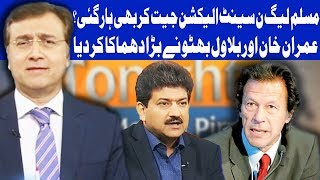 Tonight With Moeed Pirzada - Hamid Mir Special Interview - 4 March 2018 | Dunya News