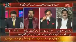 Fiaz ul hassan chohan coments about shahbaz sharif
