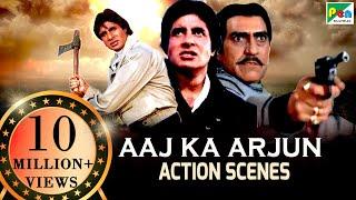 Aaj Ka Arjun Best Action Scenes | Amitabh Bachchan, Amrish Puri | Full Hindi Movie