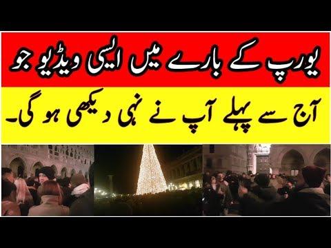 New Saal Ki Video , Happy New Year 2018