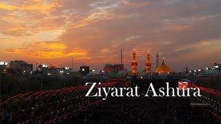 Beautiful Ziyarat Ashura  Recited By Abdulhai Qambar