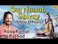 Download  Om Namah Shivay - Shiv Dhun (roop Kumar Rathod) MP3,3GP,MP4