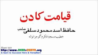 Qayamat ka Din by Hafiz Maulana Asad Mahmood Salfi