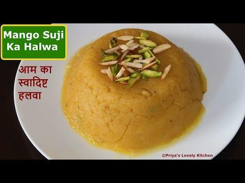 Mango Suji Ka Halwa Recipe (आम का स्वादिष्ट हलवा) | Quick Mango Sheera |Mango Halwa Recipe