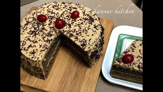 Coffee Cake Without Oven || Super Moist Coffee Cake With Coffee Butter Cream Frosting