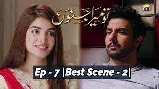 Tu Mera Junoon | Episode - 07 | Best Scene - 02 |