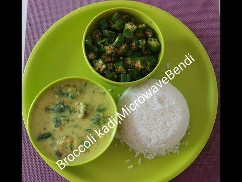 My Lazy Lunch Routine in Beijing || Broccoli Kadi || Microwave Bendi Fry