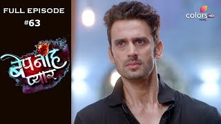 Bepanah Pyaar - 28th August 2019 - बेपनाह प्यार - Full Episode