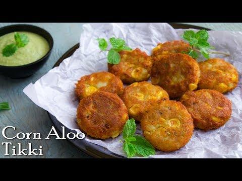Corn Aloo Tikki | Sweetcorn Potato Cutlet | Corn Aloo Kabab ~ The Terrace Kitchen