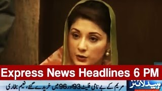 Express News Headlines - 06:00 PM | 11 January 2017