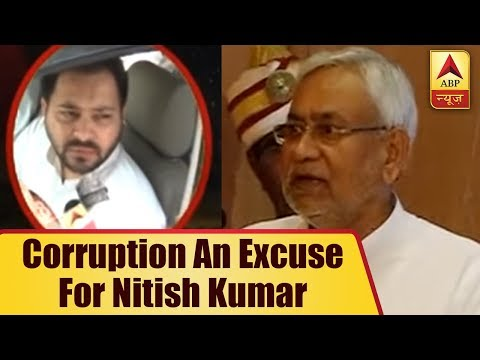 Corruption Was An Excuse For Nitish Kumar, Says Tejashwi | ABP News