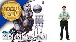 [토크멘터리 전쟁史] 71부 고려vs몽골전쟁1