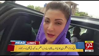 92 News Headlines 09:00 PM - 21 April 2018 - 92NewsHDPlus