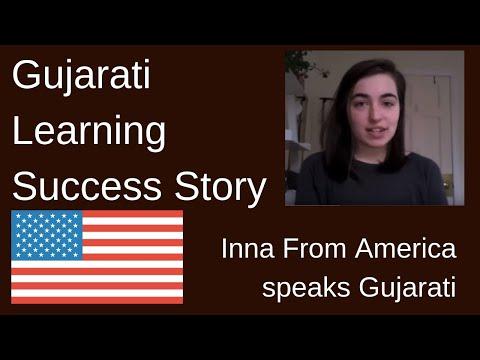 Inna From USA/America speaks Gujarati : Learn Gujarati through English with Kaushik Lele