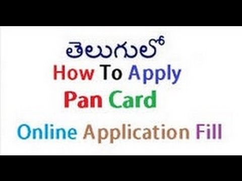 Pan Card Apply Online How to Fill Pan Application in Telugu